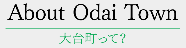 About Odai Town